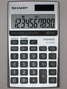 Calculator - 07 photo