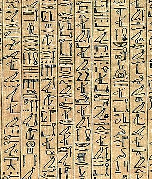Hieroglyphs - 01 photo