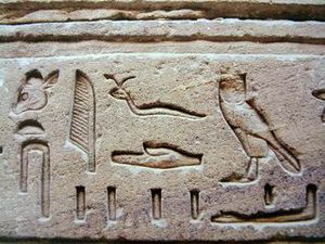 Hieroglyphs - 03 photo