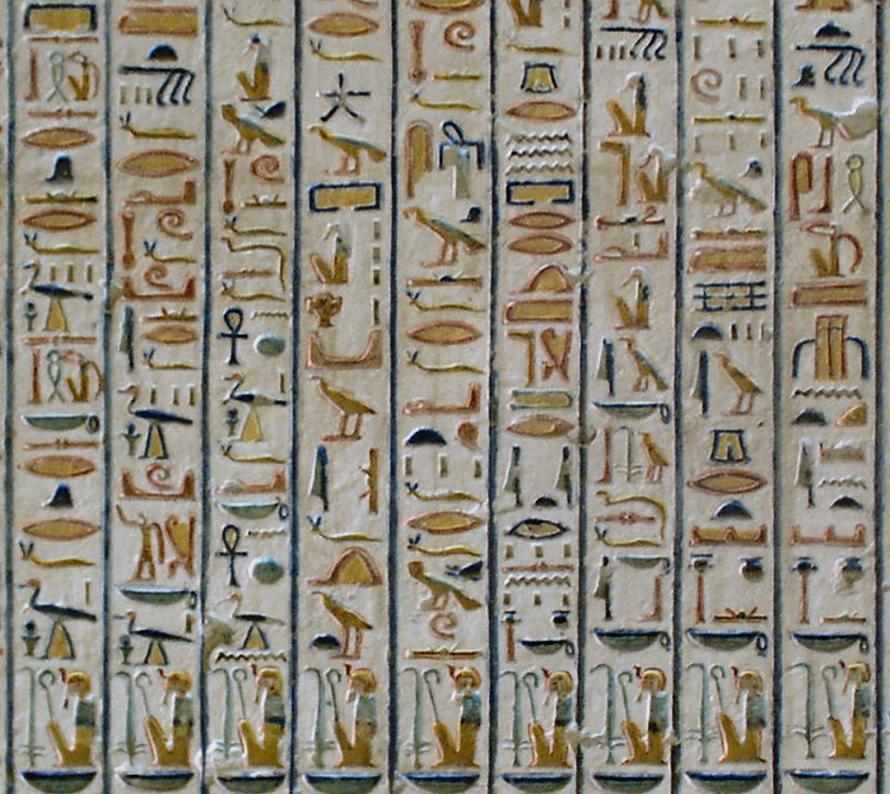 Hieroglyphs - 05 photo