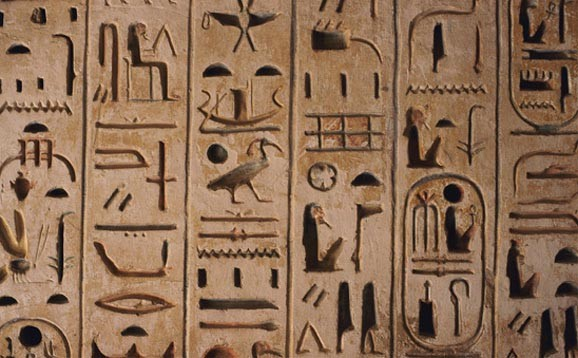 Hieroglyphs - 06 photo