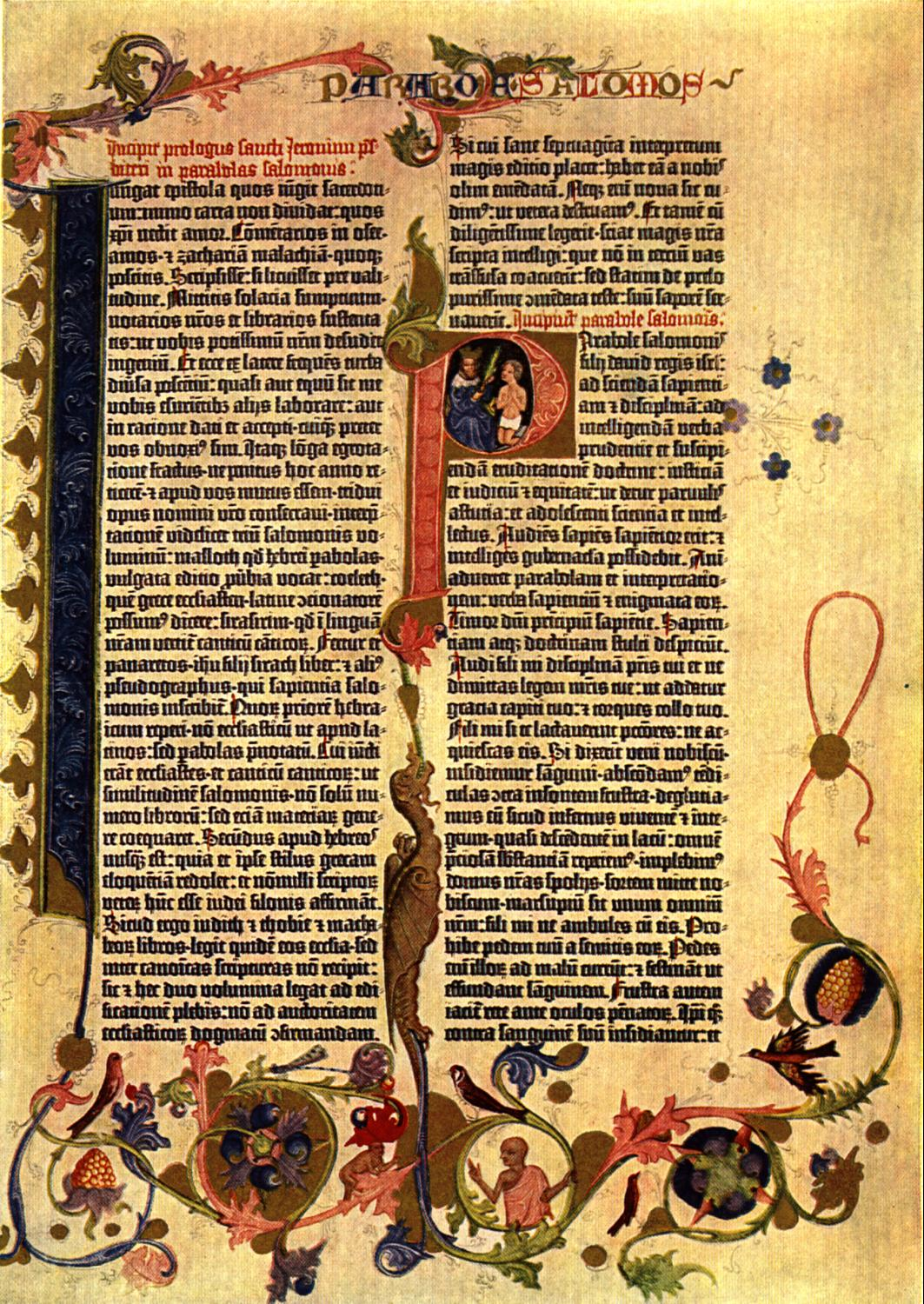 Manuscript - 06 photo