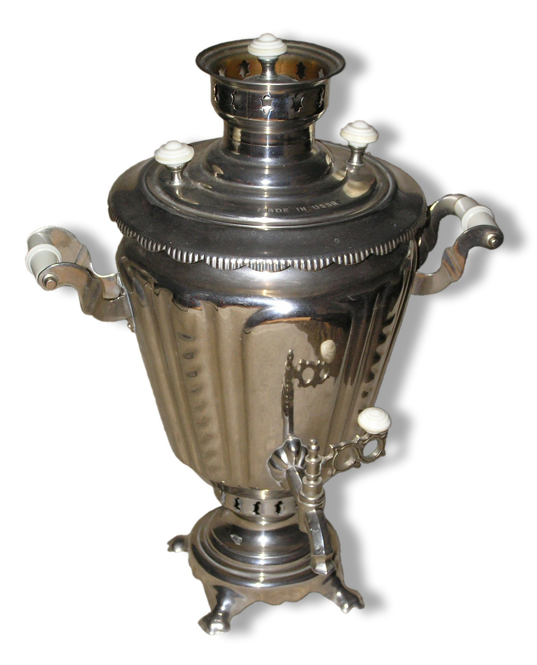 Samovar - 01 photo