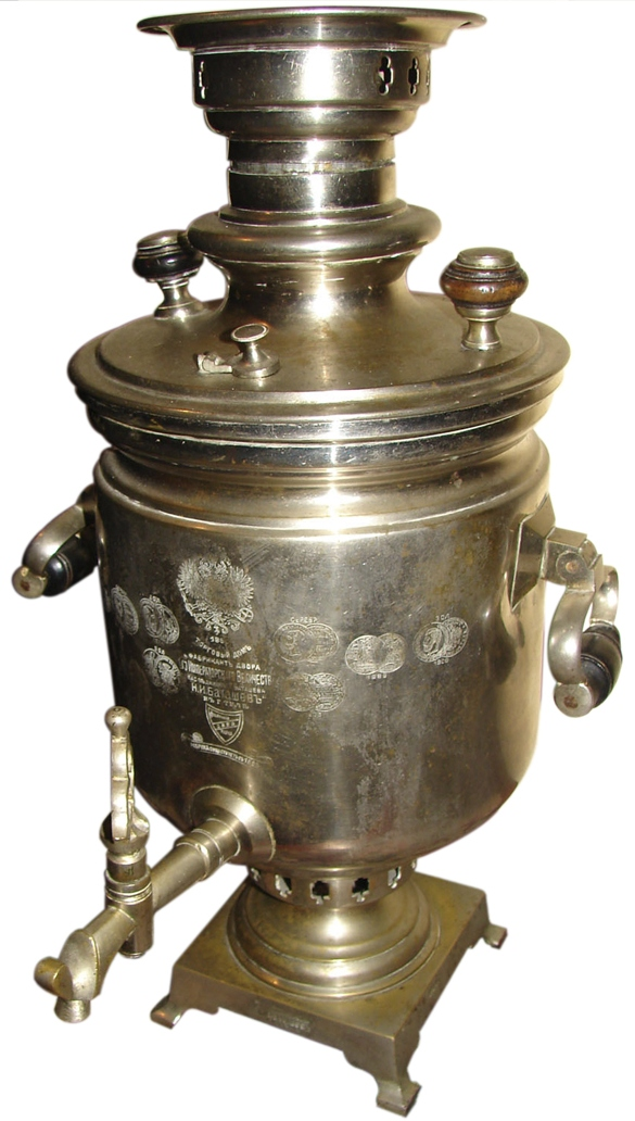 Samovar - 09 photo