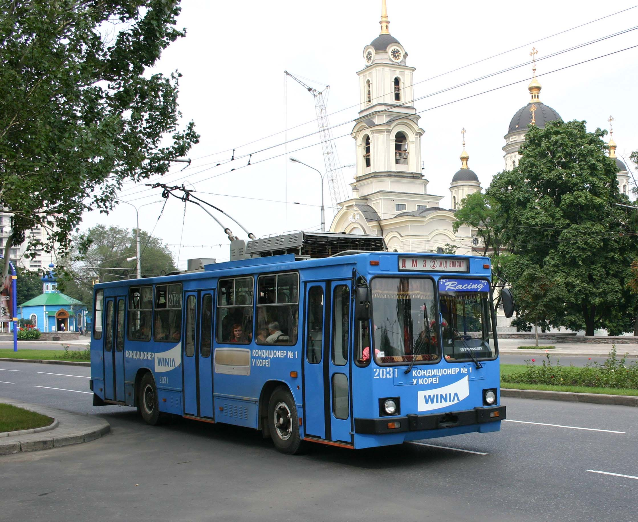 Trolleybus - 01 photo